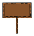 wooden label isolated icon vector image