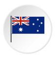 australia icon circle vector image vector image
