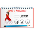 find missing letter with queen vector image vector image