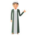 glad arab saudi business man showing thumb up vector image
