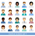 medical avatars vector image