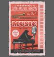 music concert festival retro vector image vector image