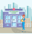 pet care service in townscape flat vector image vector image