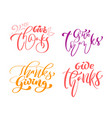 Set of four calligraphy phrases lettering