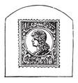 stamp vintage vector image vector image