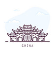 china line city vector image