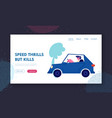 city traffic website landing page man driving vector image vector image