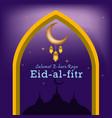 eid al fitr event background 5 vector image vector image