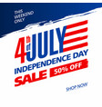 fourth july usa independence day sale banner vector image vector image