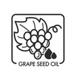 grape seed oil monochrome sketch outline isolated vector image vector image