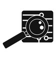 magnify glass ai icon simple style vector image vector image