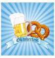 Oktoberfest celebration radial background vector image vector image