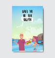 summer vacation man woman couple portrait relax vector image