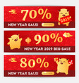 2019 year pig chinese zodiac banners vector image vector image