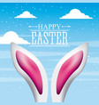 pink and white ears rabbit card the happy easter vector image vector image