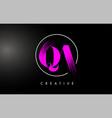 pink qa brush stroke letter logo design vector image vector image