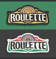 roulette signboard vector image vector image
