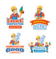 set of builders or handymans in action vector image vector image