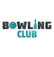 bowling ball logo flat style vector image vector image