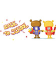 cute bear go back to school text vector image vector image