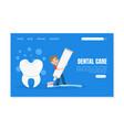 dental care banner template dentistry fo kids vector image vector image