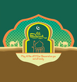 eid mubarak 2015 greeting card vector image vector image