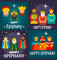epiphany banner set flat style vector image vector image