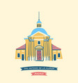 royal chapel of st antony of la florida vector image