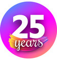 spectrum twenty five years greeting card with vector image vector image