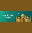 eid al fitr background festival breaking the vector image