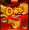 potato chips pepper flavor design packaging 3d vector image