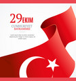 realistic 3d detailed turkey flag background vector image
