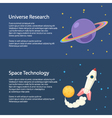 Space Horizontal Banners vector image vector image