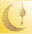 gold card with arabic calligraphy vector image vector image