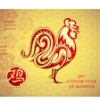 Greeting card design for 2017 with Rooster shape vector image vector image
