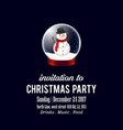 invitation to christmas party background vector image vector image