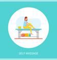 self massage cartoon woman massaging legs vector image