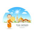thai monks talipot fan in hand on thailand place vector image vector image