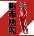 character design year ox in street fashion vector image vector image