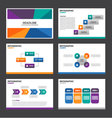Colorful presentation templates Infographic set vector image vector image