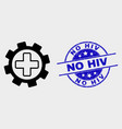 medical service gear icon and scratched no vector image vector image