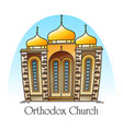 orthodox church with domes or pray building vector image