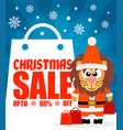 christmas sale background with funny lion vector image vector image