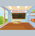 flat chemistry class school vector image