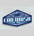 logo for car wash vector image