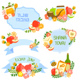 roshastickers small vector image vector image