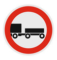 trailer is forbidden icon flat style vector image