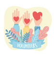 volunteering help charity raised hands with vector image