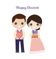 cute korean couple in traditional dress holding vector image vector image