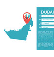 dubai map infographic isolated vector image vector image
